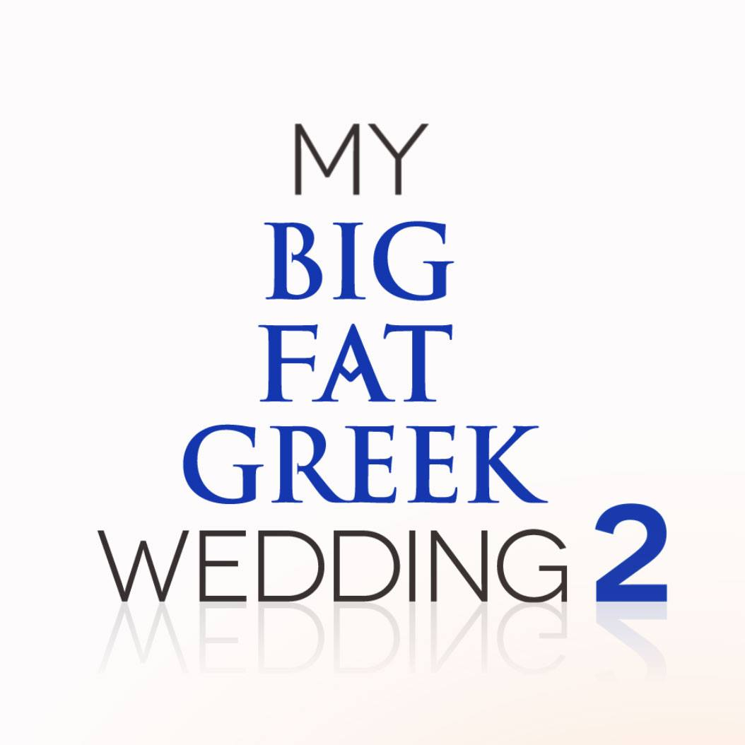 essay about my big fat greek wedding Free essay: during the movie, my big fat greek wedding, there was a lot of positive and negative communication that influenced the main character's life.