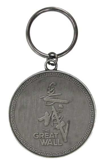 the-great-wall-key-chain
